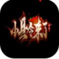 小县令来了手游官方最新版 v1.0