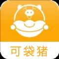 可袋猪app官网版贷款口子 v1.0