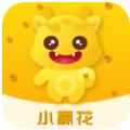 小赢花贷款入口app官方版 v1.0