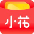 小花卡包入口app官方版贷款 v1.0