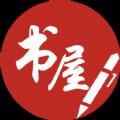 笔趣阁书屋红色版免费小说阅读app下载 v2.0.0.7