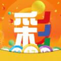 556彩票app