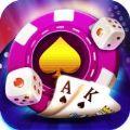 兴悦棋牌游戏app最新版下载 v1.0
