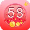 58红包软件app官网版手机下载 v1.1.0