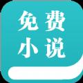 后宫小柳儿小说app软件分享 v1.0