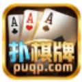 扑棋牌游戏app官方最新版下载 v1.0
