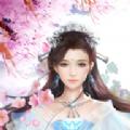 无上女魔王无限元宝内购破解版 v1.2
