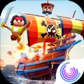 海盗密码游戏安卓最新版下载(PirateCode) v1.0.0
