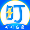 叮叮应急钱包app官网版贷款入口下载 v1.2.5