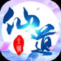 全职仙道手游官方唯一正版下载 v1.38.1