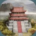 三国太守传官网安卓游戏 v1.0