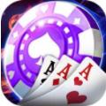 泰发棋牌app官方最新版下载 v1.0