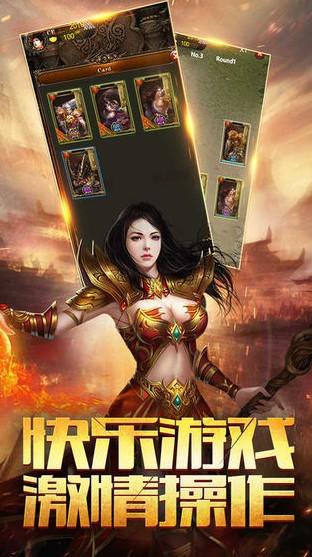 抖音大哥传奇手游官网正式版下载图1: