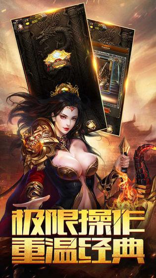 大哥传奇手游官方正版下载图3: