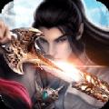 剑神封神官网安卓版 v1.0