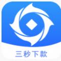 银有袋贷款app入口官方版 v1.0