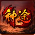 万象神途官网安卓游戏 v1.20190321