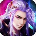 天道灵途官网安卓游戏 v1.0