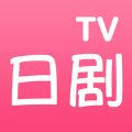 日剧tv官网手机版最新app下载 v1.0.1