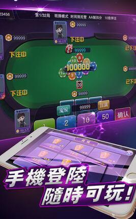 太阳娱乐app游戏官方手机版下载 v1.