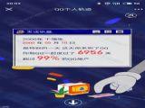 QQ个人轨迹在哪看 QQ个人轨迹查询地址[多图]