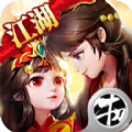 大话江湖2016手游官网IOS版 v1.1.0