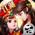 大话江湖2016官网最新版 v1.1.0