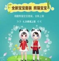 QQ飞车手游端午节活动大全 2019端午节限时活动奖励图片5