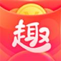 小趣红包官方app下载安装 v1.0.3