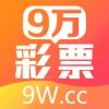 9万彩票苹果版