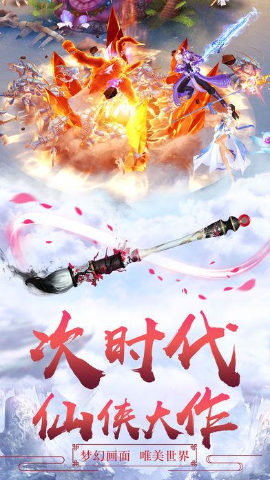 飞仙渡月游戏安卓最新官方版图2: