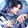 九剑奇谭手游官方最新版 v3.4.0