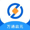 万通启元邀请码挖矿软件app下载 v1.0.1