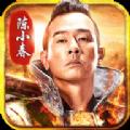 古云传奇官方网站正版游戏 v1.2.0