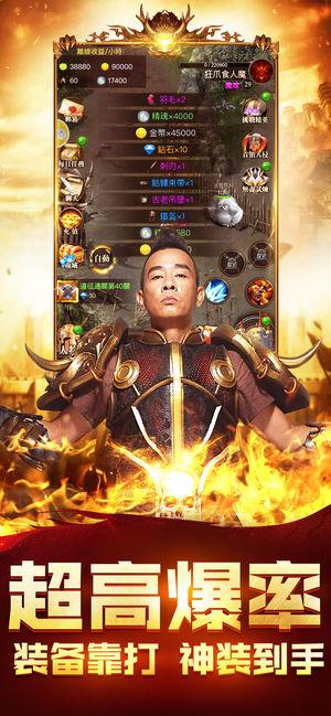 古云传奇官方网站正版游戏图2: