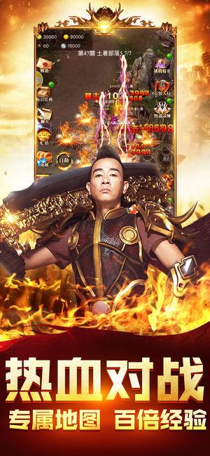 古云传奇官方网站正版游戏图5:
