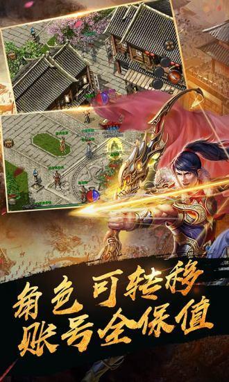 天王降临郭富城代言手游官方最新版图2: