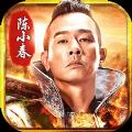 古云传奇陈小春代言最新版安卓下载 v1.2.0