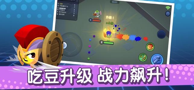 橡皮泥大作战游戏官方安卓版图2: