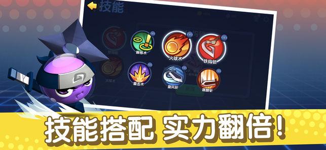 橡皮泥大作战游戏官方安卓版图3: