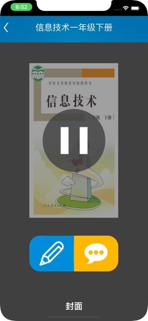 悦读轻听app官方版下载安装图1: