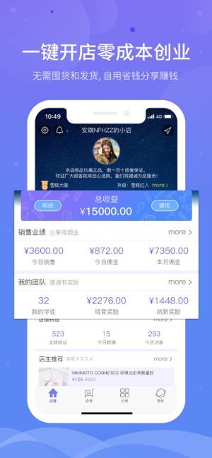 雪糕心品官方版app下载安装图1: