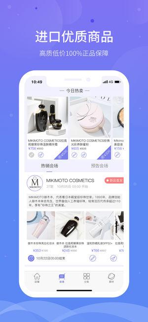 雪糕心品官方版app下载安装图2: