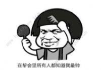 剑网3指尖江湖世界boss拍卖攻略 世界boss拍卖技巧图片3