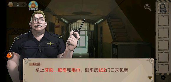 密室逃脱绝境系列7印加古城监狱第一关图文通关攻略[多图]