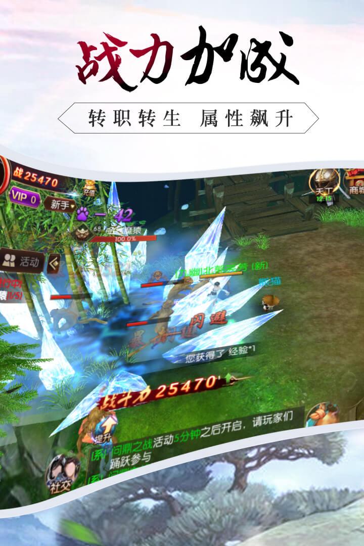 魅狐传说手游官方最新版下载图1: