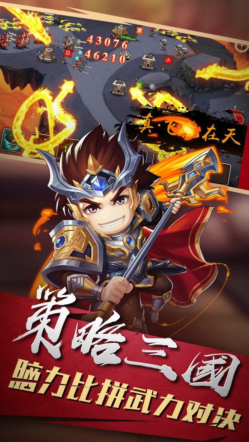 塔防卫兵游戏官方安卓版图1:
