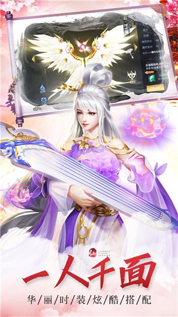 剑扫苍穹手游官方最新版图1: