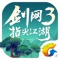 剑网3官网手游IOS版 v1.3.1