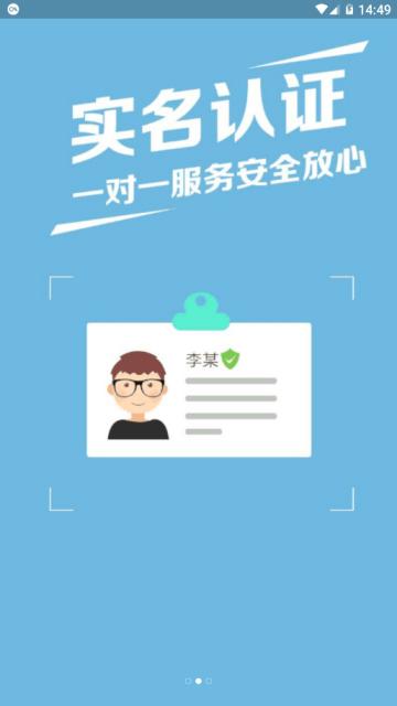 福丰投资官网app最新版客户端下载图2: